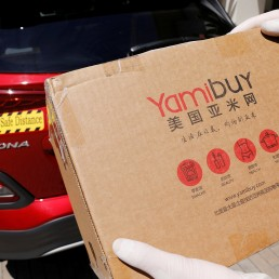 Toyota-backed self driving company Pony.ai demonstrates an autonomous electric vehicle delivery from local e-commerce platform Yamibuy, during the outbreak of the coronavirus disease (COVID-19) in Irvine, California, U.S., April 28, 2020. REUTERS/Mike Blake
